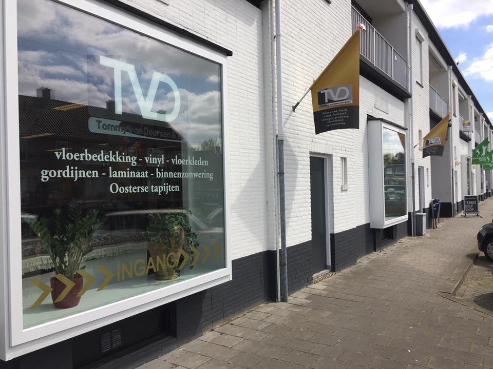 Tapijt Den Bosch : Tapijt finesse u ac tapijthal den bosch